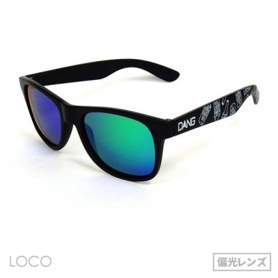 画像2: Black Matte x Green Mirror【Polarized】with BEER(中村貴之Design Model)