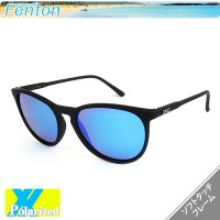 Black Soft x Blue Mirror Polarized