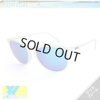 White Matte x Blue Mirror Polarized