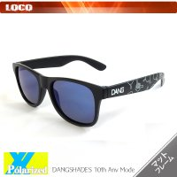 Black Matte X Blue Mirror Polarized with HANG LOOSE Polarized DANGSHADES 10th Anv Model【偏光レンズ】