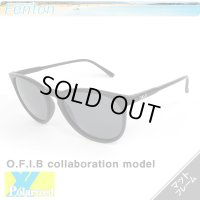 【O.F.I.B collaboration model】Black Matte x Black Smoke Polarized 【偏光レンズ】