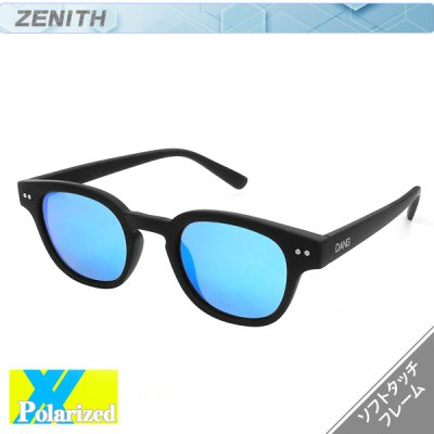 画像1: Black Soft x Sky Blue Mirror Polarized【偏光レンズ】